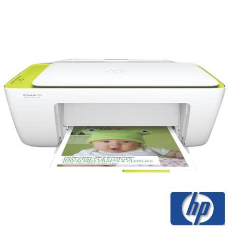 【HP】 DeskJet 2130 多功能噴墨事務機