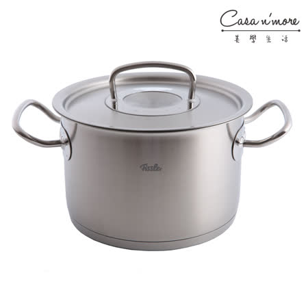 Fissler不鏽鋼鍋 湯鍋 燉鍋 德國製造 (24公分 6.3L 不銹鋼鍋)