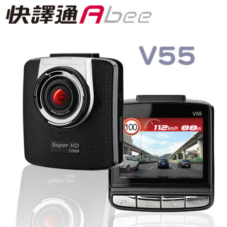 快譯通Abee V55 HDR 測速行機車紀錄器車紀錄器送16G記憶卡