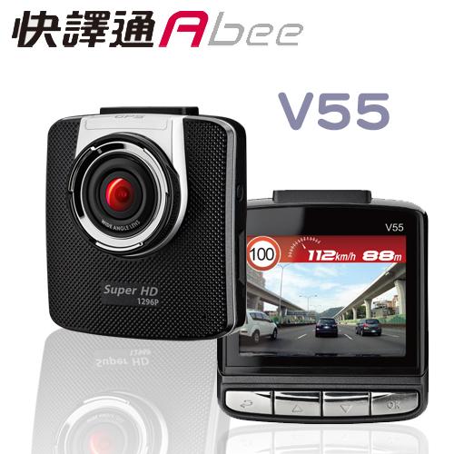 行車記錄器 電池快譯通Abee V55 HDR 測速行車紀錄器送16G記憶卡