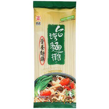 台灣麵攤營養麵條 200g
