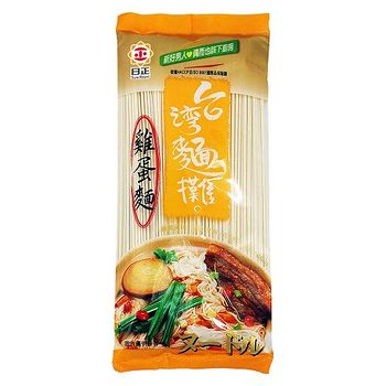 台灣麵攤雞蛋麵麵 200g