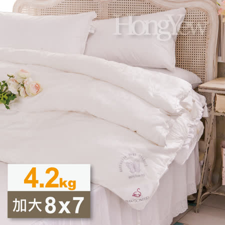 【鴻宇HONGYEW】100%長纖蠶絲/雙宮蠶繭/奧地利天絲表布/台灣製造/蒂芬妮頂級蠶絲被/雙人加大