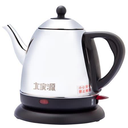 【大家源】不鏽鋼分離式快煮壺-1.0L TCY-2710