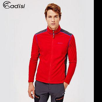 ADISI 男立領刷毛保暖外套AJ1521128(S~3XL)/城市綠洲專賣