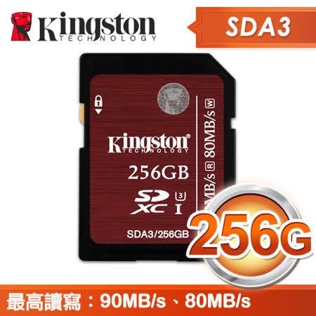 Kingston 金士頓 256G Ultimate SDXC UHS-I U3 記憶卡(SDA3/256G)