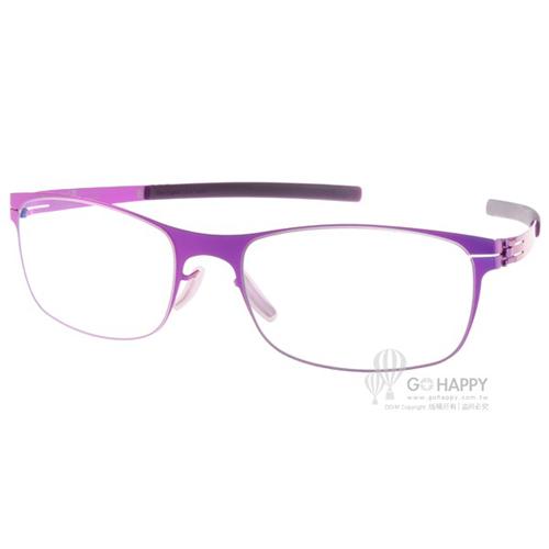Ic! Berlin眼鏡 薄鋼工藝(亮紫) #136 JACZOSTR ELECTRIC VIOLET