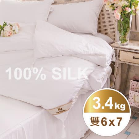 【鴻宇HongYew】100%長纖蠶絲/100%純棉表布/美國棉授權/台灣製造/喀布爾長纖蠶絲被/雙人6x7