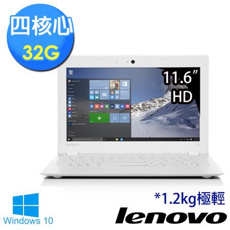 Lenovo IdeaPad 100s 11.6吋《1.2Kg_質感白_Win10》Intel四核心 32G Win10極致輕薄筆電 (80R2005BTW) ★送原廠筆電包+筆電清潔組