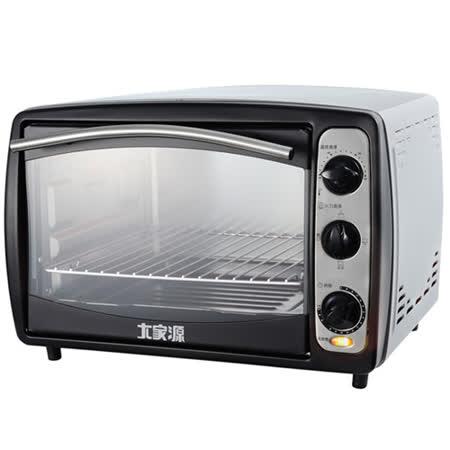 【大家源】全雞電烤箱 19L TCY-3819