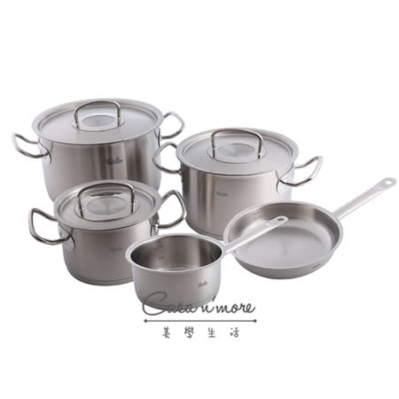 Fissler Original Profi 鍋組 湯鍋 單柄鍋 5件組 德國製