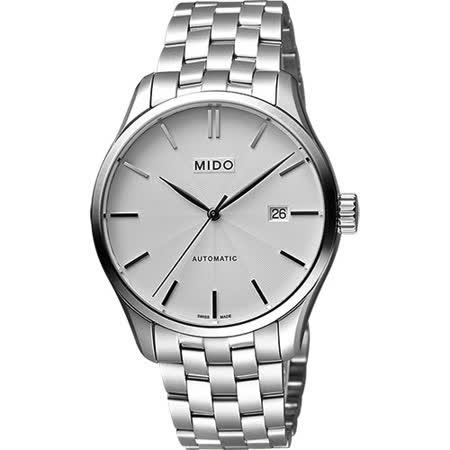 MIDO Belluna II Gent 經典機械腕錶-銀/40mm M0244071103100