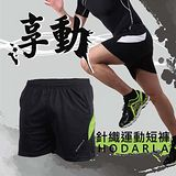 (男女) HODARLA 享動系列輕薄針織運動短褲-排球 羽球 桌球 網球 台灣製 螢光綠黑