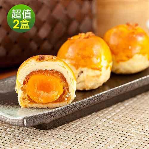 (春節禮盒)樂活e棧-三低冬瓜鳳梨蛋黃酥禮盒(5顆/盒,共2盒)-蛋奶素