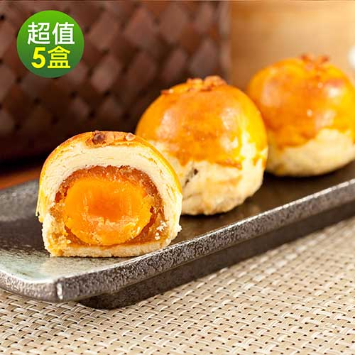 (春節禮盒)樂活e棧-三低冬瓜鳳梨蛋黃酥禮盒(5顆/盒,共5盒)-蛋奶素