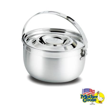 美國鵝媽媽 Mother Goose 凱芮304不鏽鋼調理鍋(16cm)