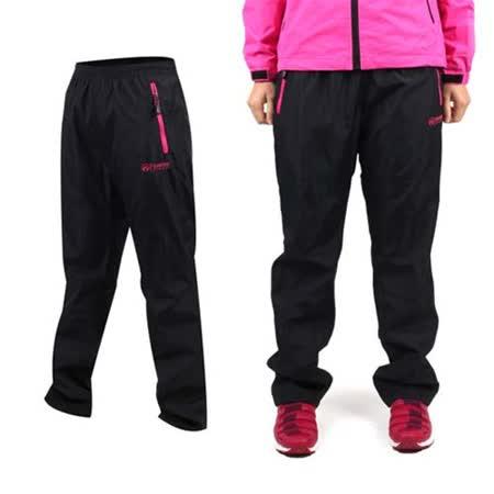 (女) FIRESTAR 防風長褲-刷毛 保暖 防潑水 黑桃紅