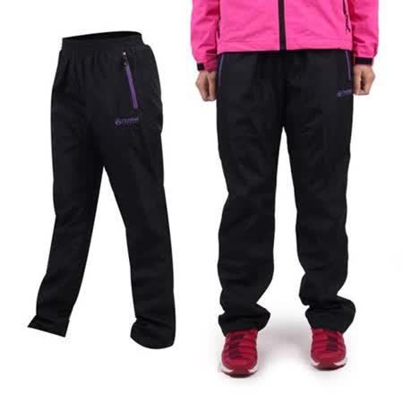 (女) FIRESTAR 防風長褲-刷毛 保暖 防潑水 黑紫