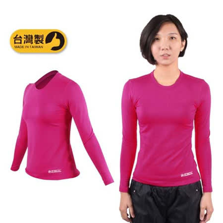 (女) FIRESTAR 機能緊身圓領保暖T恤-緊身衣 慢跑 路跑 台灣製 桃紅