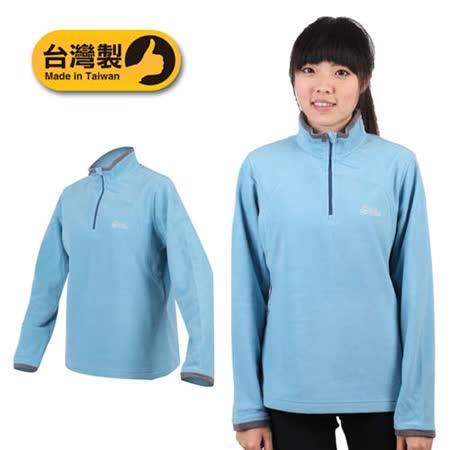 (女) LeVon 立領長袖T恤-刷毛 保暖 台灣製 淺藍