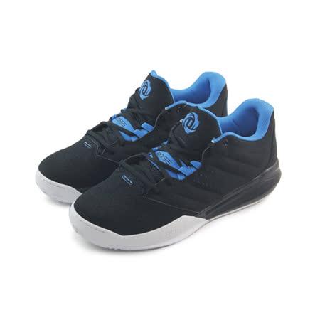 (男)ADIDAS D ROSE ENGLEWOOD IV TD 籃球鞋 黑/藍/白 -S85564