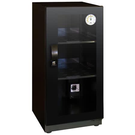 【收藏家】居家實用款66公升電子防潮箱V-02