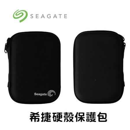 Seagate 希捷 硬碟硬殼保護包 硬碟防震包 2.5吋 Backup Plus Slim保護殼 (黑色)