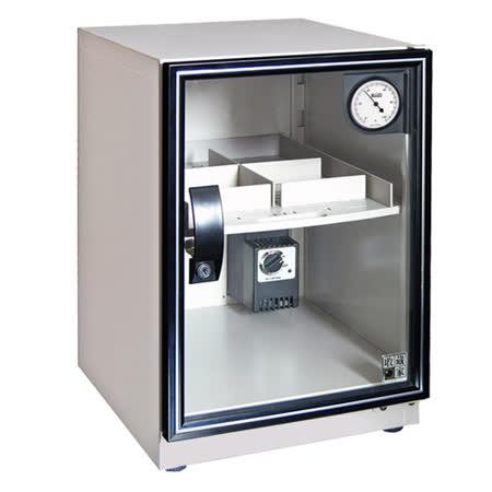 【收藏家】藥食品專用46公升電子防潮箱DX-58W