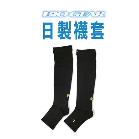 (男) MIZUNO 日本製-BG 襪套-慢跑 襪子 美津濃 黑芥末綠
