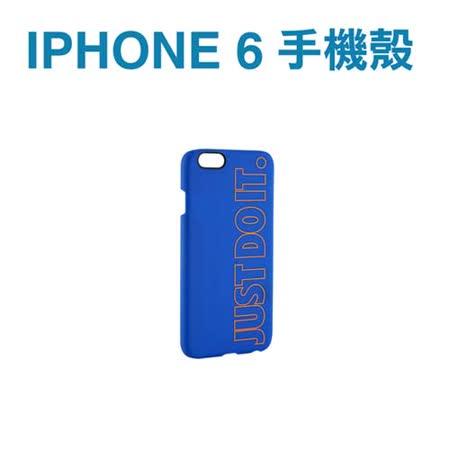NIKE IPHONE 6 JUST DO IT 4.7吋手機殼-保護殼 硬殼 藍橘 F