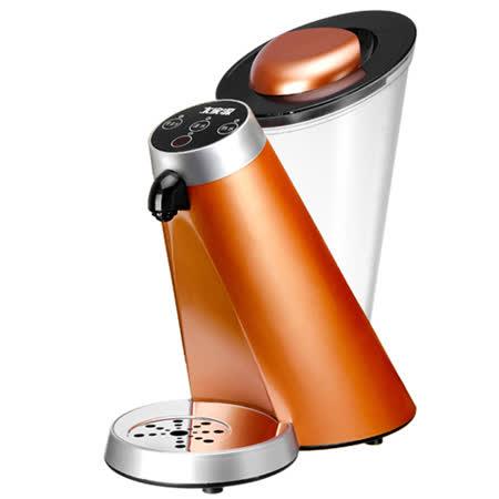 【大家源】即熱式飲水機-時尚款 TCY-5902
