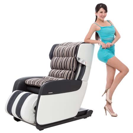 tokuyo New iFancy臀感粉絲椅(玩美設計款)