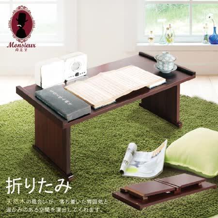 源氏物語折疊萬用桌