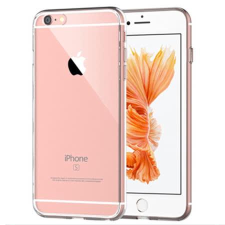 透明殼專家iPhone6/6s Plus 5.5吋 透光加強版TPU保護殼(軟殼)