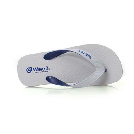 (男) WAVE3 雙色夾層人字拖-夾腳拖 拖鞋 台灣製 白藍