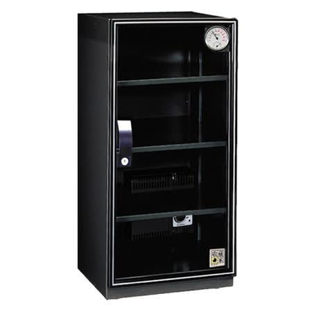 【收藏家】省電節能款114公升電子防潮箱AX2-106
