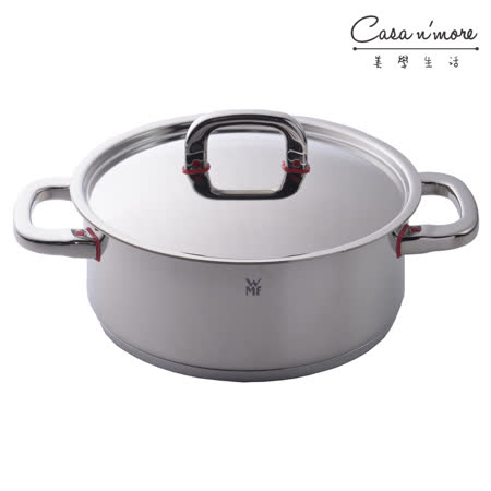 WMF Premium One 矮身燉鍋 不鏽鋼燉鍋 帝王鍋 -24cm (含蓋)