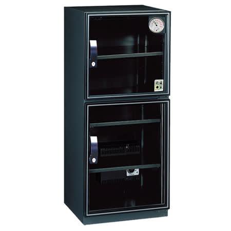 【收藏家】省電節能款132公升電子防潮箱AX2-126