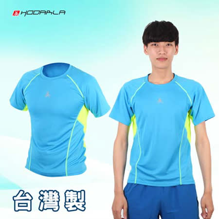 (男女) HODARLA 短袖剪接排汗衫 -T恤 圓領T 防曬 台灣製 亮藍螢光黃
