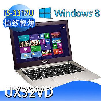 【超值福利品】ASUS ZENBOOK UX32VD-0051A3317U 輕薄極致筆電(i5-3317U/13.3吋/4G/500G+24G SSD/1G獨/WIN8)