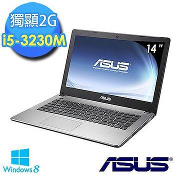 【超值福利品】ASUS X450VC-0041B3230M i5-3230M 14吋 2G獨顯 強效筆電 (晶漾灰)