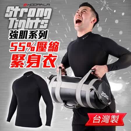 (男) HODARLA 高領長袖運動T恤-緊身衣 慢跑 路跑 抗UV 健身 棒球 黑