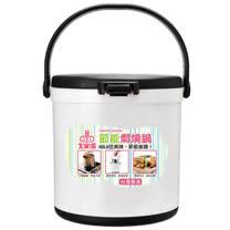 【大家源】節能燜燒鍋2L(304) TCY-9122