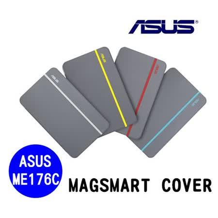 ASUS 華碩 MAGSMART COVER ME176C / ME176CX 原廠保護套(銀/藍/紅/黃色)【送螢幕保護貼】