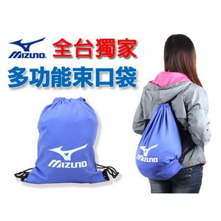 MIZUNO 多功能背袋-開學必備獨家販售 雙肩包 後背包 美津濃  隨機 F