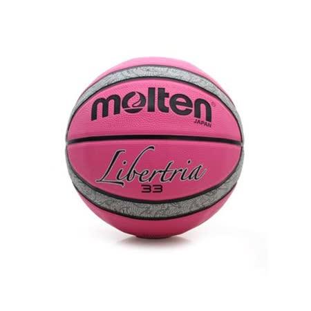 MOLTEN 12片橡膠深溝籃球-7號球 附球針 粉紅灰 F