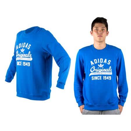 (男) ADIDAS 長袖T恤-愛迪達  寶藍白 L
