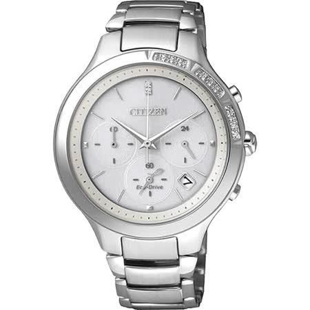 CITIZEN L系列 光動能水鑽計時錶-銀/37mm FB4000-53A