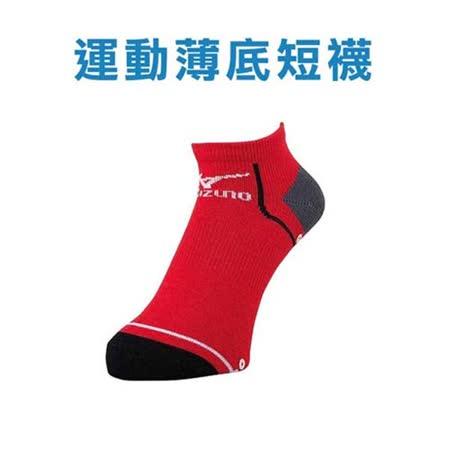 (男) MIZUNO 日製-運動短襪-慢跑 防滑 美津濃 襪子 日本製 紅白
