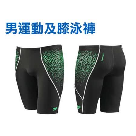 (男) SPEEDO FIT PINNACLE V 及膝泳褲- 游泳 平口 黑綠 28